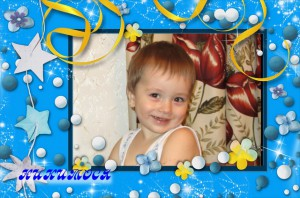 40. Никита (3 года)