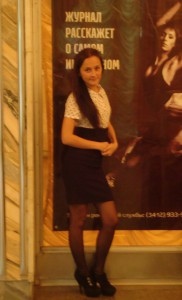 4. Нина (16 лет)