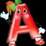 как с ребенком выучить буквы? изучаем алфавит