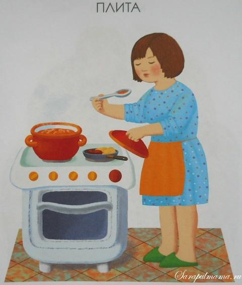 Как в приготовить дикую утку в духовке с картошкой в рукаве