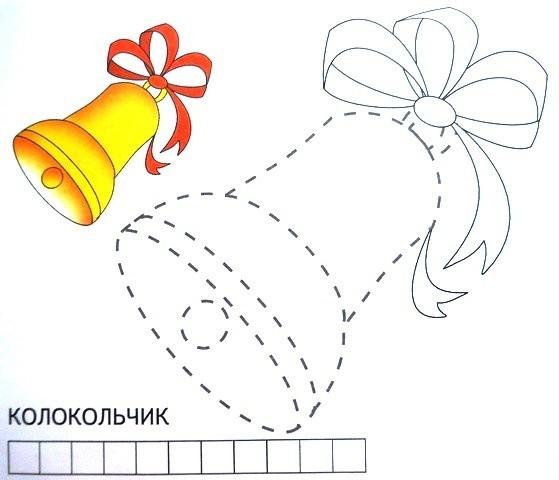 Новогодние раскраски 2013