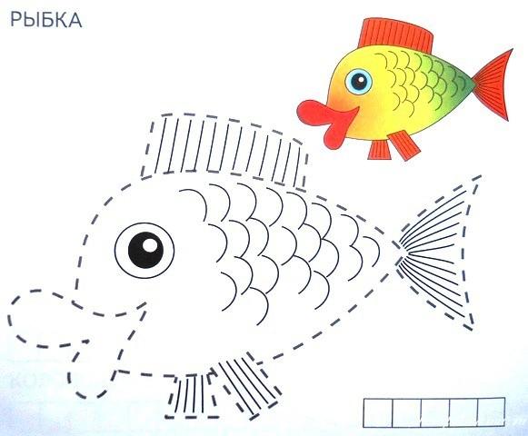 рисование по точкам рыбка