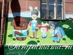 Детский сад. Как можно помочь ребенку? Ошибки родителей