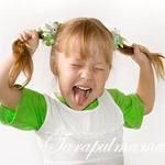 Детские эмоции и переживания. Как распознать депрессию у ребенка