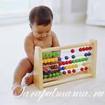 Игры и занятия с детьми от 9 до 12 месяцев    (часть 2)
