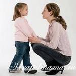 Как запрещать ребенку, не используя слово «нет»?