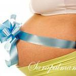 Беременность после кесарева сечения