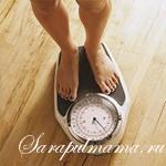 Прибавка в весе во время беременности. Примерные нормы