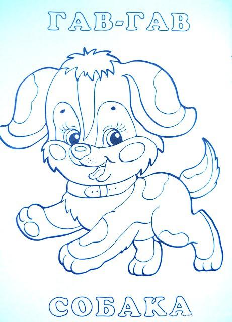 Детские игры раскраски для девочек 6 лет