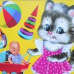игрушки раскраски