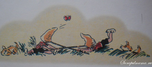 картинки сутеев бабочка