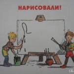 """Сказки В. Сутеева в картинках. """"Нарисовали"""""""