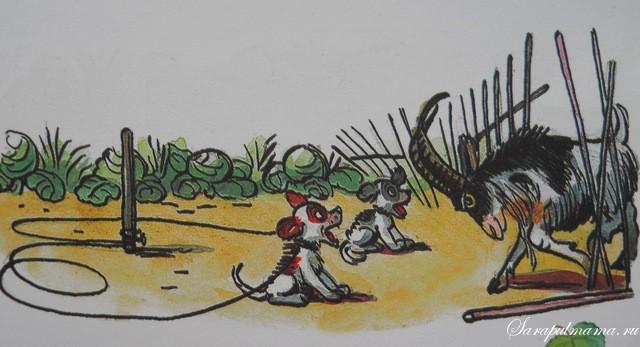 картинки сутеев не ходи козел в огород