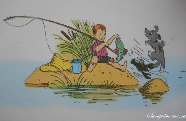 картинки сутеев рыболовы