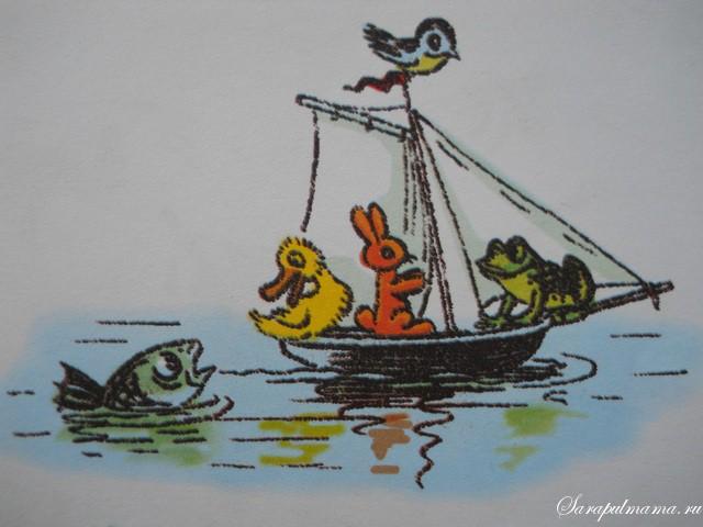 картинки сутеев зайкин кораблик