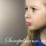 Эмоции и болезни: как они связаны