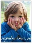 Как воспитать послушных и самостоятельных детей