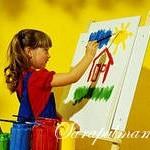Дополнительные занятия для ребенка: плюсы и минусы