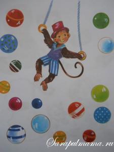 Помоги обезьянке найти одинаковые мячики. Сколько их всего?