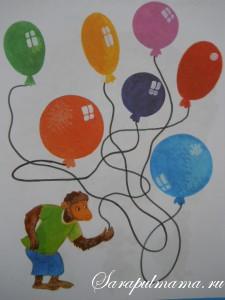 Какой из этих шариков держит обезьянка? Назови цвет каждого шарика