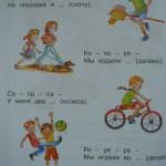 Развивающие тесты для детей 3-4 лет. Развитие речи