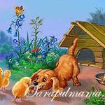 Знакомство детей с животными