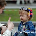 Как дисциплина влияет на самооценку ребенка