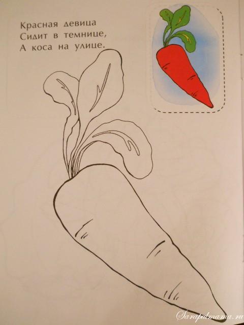 Бисер вышивка цветы в Беларуси. Сравнить цены, купить потребительские 8