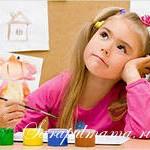 Развиваем воображение у детей