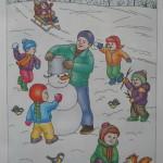 Здравствуй, мир! Пособие для дошкольников 3-4 лет. Часть 1