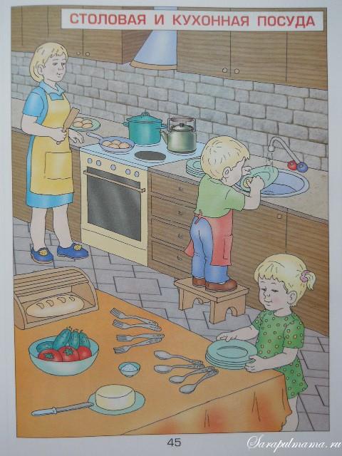 Как сделать журнал для школы фото 198