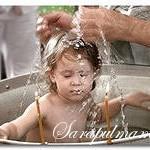 Крещение ребенка и приметы