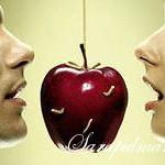 Как любят мужчина и женщина