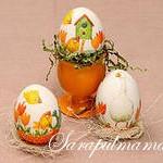 Вместе с детьми украшаем яйца к Пасхальному столу