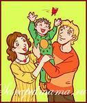 Могут ли родители становиться друзьями своему ребенку
