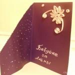 Делаем открытку к Новому году
