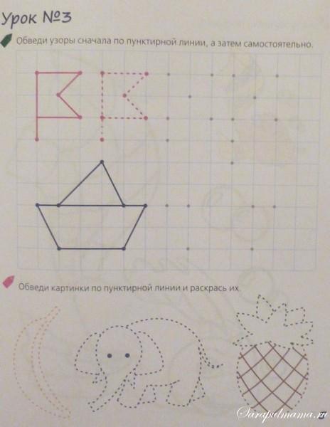 Программа работы логопедического кружка для детей 45 лет