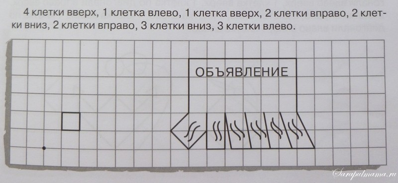 P1010750
