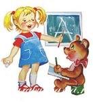 тесты на развитие памяти, внимания, кругозора для дошкольников