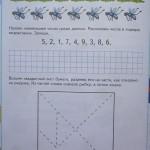 Подготовка к школе, занятия для дошкольников (ч.13)