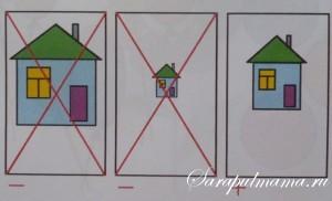 правила рисования для начинающих