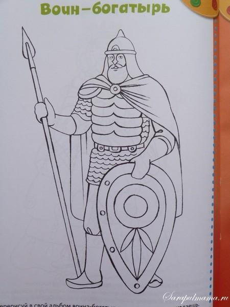Рисунки богатырь поэтапно карандашом