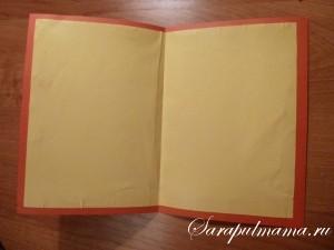 открытка к дню святого валентина Сердечко