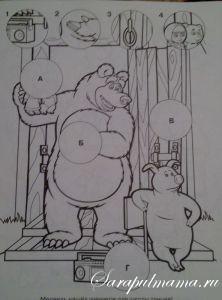 раскраска Маша и Медведь