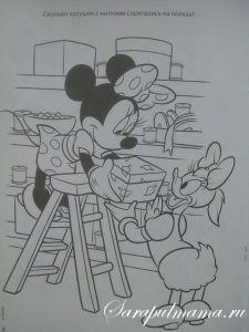 """Раскраска """"Микки Маус"""""""