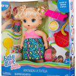 Интерактивная-кукла-Hasbro-Baby-Alive-Малышка-и-лапша_-33-см_-C0963-2277-₽